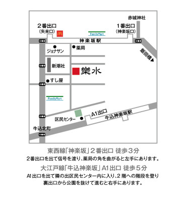 楽水map1403